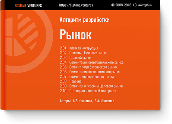 02-folder-rinok.png